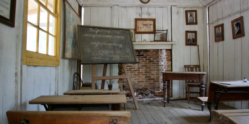 How Education Leaders Develop Teaching Skills